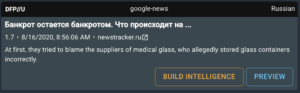 """The figure shows one of the most important results. We were looking for """"medical glass supplier"""" in the Russian language. The result was translated and post-processed by the Intelligence Platform."""